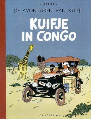 Kuifje in Congo (Hergé, 1931)